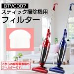BTVC007F
