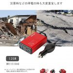 MRI1510AU-RD-COVER